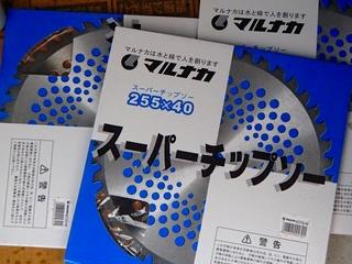 s-P9010011.jpg