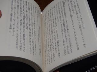 s-PA120093.jpg